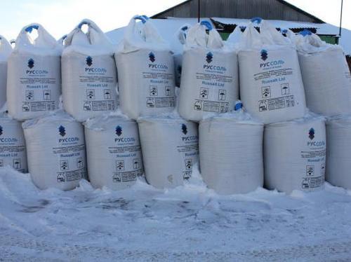 Техническую соль купить в Москве