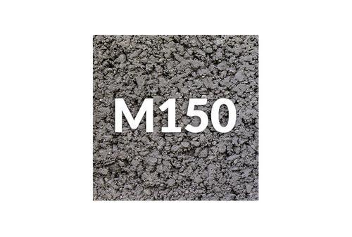Купить бетон М150 в Москве