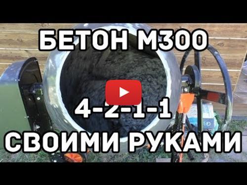 Embedded thumbnail for Щебень гравийный