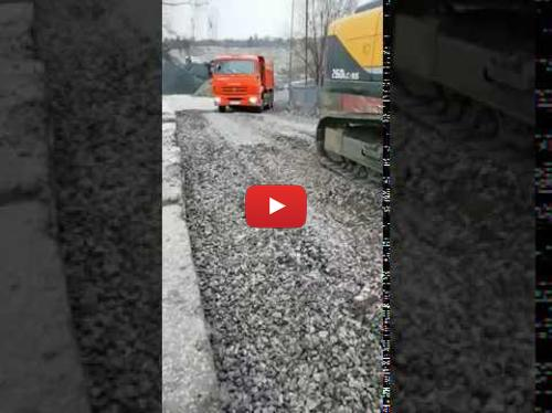 Embedded thumbnail for Асфальтовый щебень фр. 20-40