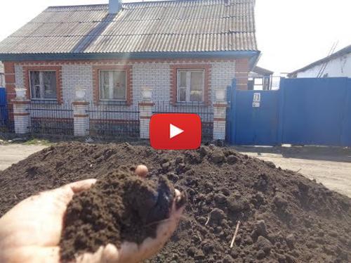 Embedded thumbnail for Чернозём